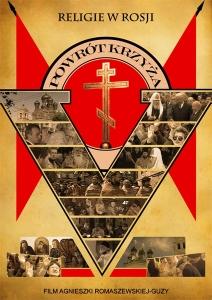 religiewrosji-powrotkrzyza