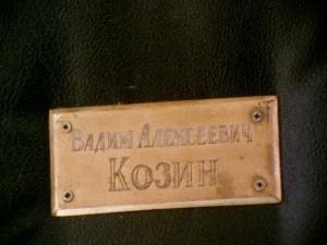 Kozin_Spiewak-06