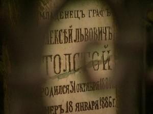 Lew_Tolstoj-20