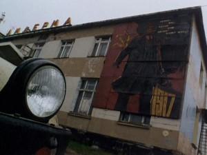 Nowa_Ziemia-07